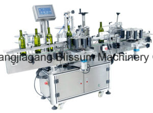 Hot Selling Self-Glue Labeling Machine pictures & photos