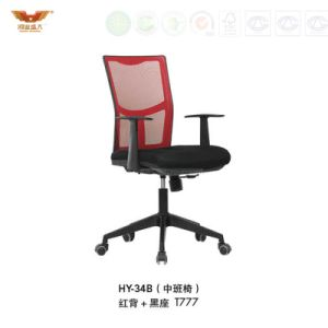 High Quality Ergonomic Mesh Chair with Many Functions pictures & photos