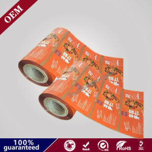 Custom Printed BOPP/CPP Food Packaging Roll Plastic Film pictures & photos