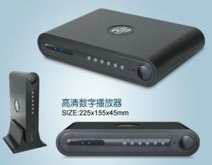 Nowbox-HD54 IPTV Set-Top Box (1080P)
