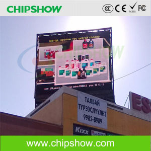 Chipshow Ak16 RGB Outdoor Full Color China LED Screen pictures & photos