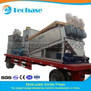 Dryer Sewage Treatment Machine for Animal Husbandry Better Than Belt Press pictures & photos