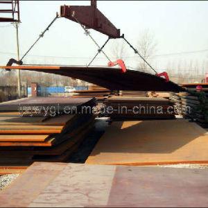 Carbon Steel Plate (Q235B)