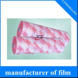 Hot Sale Reliable Soft Transparent Wrapping Colorful Printed PE Film Roll Colored Plastic Film