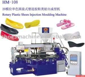 Sole Injection Moulding Machine with Servo Motor pictures & photos