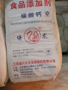 High Quality Edible Calcium Carbonate Low Price pictures & photos