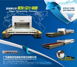 2mm Small Size Glass Tempering Furnace pictures & photos