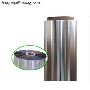 Metallized BOPP Film Manufacturers pictures & photos