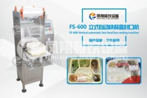 Fs-1600 Fsat Food Sealing Machine Vertical Autamatic Fast Food Box Sealing Machine pictures & photos