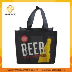 Customize Fashion Non Woven Shopping Tote Bags (YYNWB061) pictures & photos