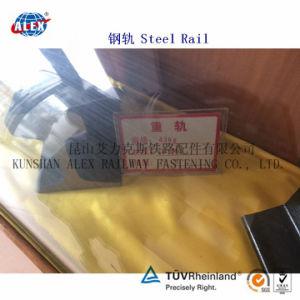 8kg-22kg Light Rail pictures & photos