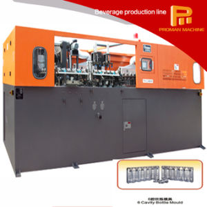 6 Cavity Low Price Fully Automatic Bottle Blowing Equipment pictures & photos