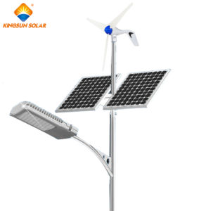 Hybrid Solar and Wind Generator (KSW-200W) pictures & photos