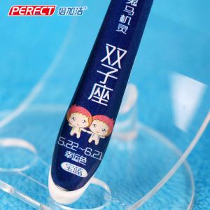 Perfect Transparent Handle Constellation Toothbrush pictures & photos