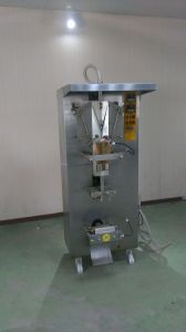 Automatic Drink Water Packing Machine pictures & photos