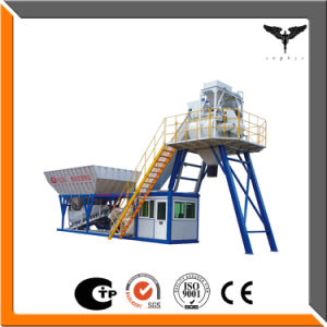 Portable Concrete Batching Plant pictures & photos