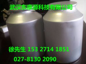 Estradiol API Which Companies Have Production Supply How Much Is The Price in China pictures & photos