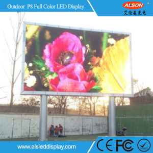 P8 SMD Outdoor Fixed Front Access LED Display Screen Sign for Advertisement pictures & photos