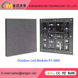 Wholesale Price P4 Outdoor LED Module, 256*128mm, USD28.5 pictures & photos