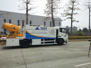 Qunfeng Dust Suppression Vehicle pictures & photos
