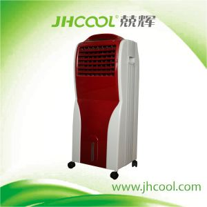 High Quality Centrifugal Mini Air Cooler Without Water pictures & photos