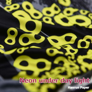 Fluorescent Disperse Dye Sublimation Ink Yellow& Magenta Digital Fluorescent Ink for Sublimation Transfer Printing/Textile/Mug/Metal/Sportswear/Ceramic pictures & photos