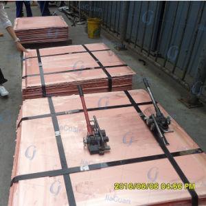 Copper Cathode 99.99% Wholesale - Best Price pictures & photos
