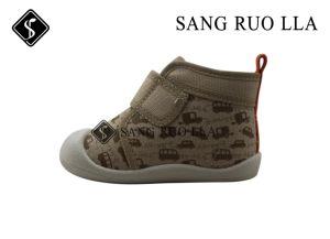 Canvas Kids Shoes USD1.85 pictures & photos