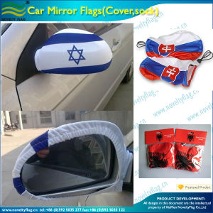 Cheaper Spandex Knitted Advertising Car Mirror Cover (B-NF13F14014) pictures & photos