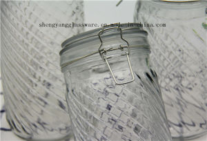 Free Sample 3PCS Grain Storage Tank Glass Container with Sealed Lid for Kitchenware pictures & photos