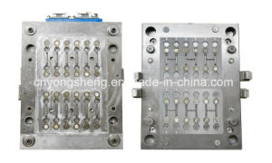 Cavity Plastic Flip Top Cap Injection Mould (YS121) pictures & photos