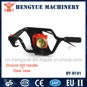 Popular Digging Machine Handles with High Quality pictures & photos