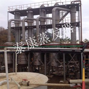 Multi-Effect Forced Circulation Evaporator for Electroplating Wastewater pictures & photos