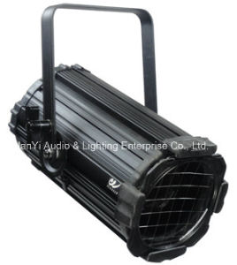 650W/1000W Plano-Convex Optical Lens Spotlight