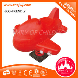 High Quality Used Plastic Spring Rocking Horse for Playground pictures & photos