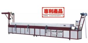 Variety Width Laces Coating Machine Silicone Coating Machine Automatic (ST-03) pictures & photos