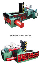 Cheap Horizontal Metal Baler for Pressing Steel Shavings pictures & photos