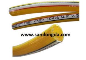Superflex Yellow Air Hose / Spray Hose / PVC Hose pictures & photos