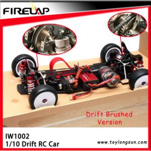 Metal Frame 1/10th Scale 4WD Drift Control Car pictures & photos