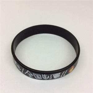 2016 Personality Printed Custom Silicon Rubber Bracelet pictures & photos
