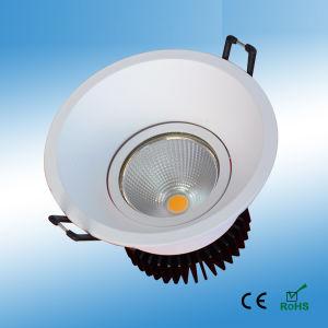 7W/9W LED COB Ceiling/Recessed Light