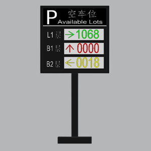 LED Message Screen Double Color Three-Layer Outdoor P10 pictures & photos