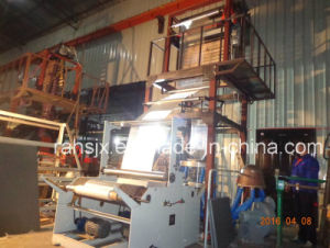 PE Water Sachet Bag Film Blowing Machine pictures & photos