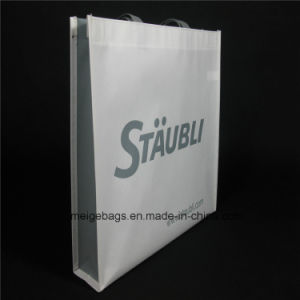 High Quality Manufacturers Non Woven Shopping Bag for Promotion (MECO112) pictures & photos