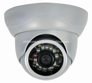Vehicle Night Vision 650 Tvl IR Security Camera pictures & photos