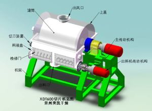 Liquid Drying Machine Chip Drier pictures & photos