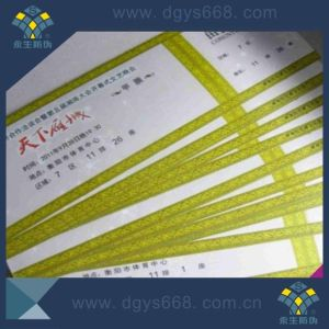 Private Brand Security Ticket Cash Coupon Anti-Fake Voucher pictures & photos