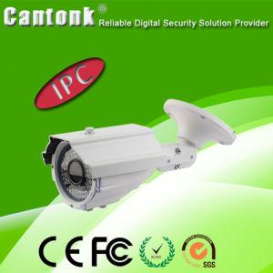 Ce FCC RoHS Certificates 2MP Digital CCTV IP Camera (KIP-200B60A) pictures & photos