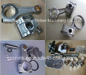 Aluminum Connecting Rod pictures & photos