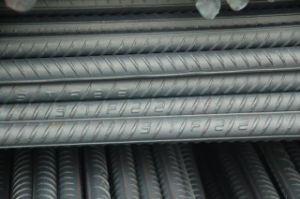 Cold Rolled Steel Rebar (ZL-RB) pictures & photos